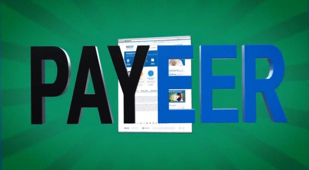Cách nạp và rút tiền ở tài khoản Payeer